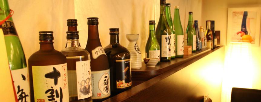 comptoir boissons japonais marseille prado